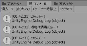 【Unity】C#スクリプトをDLL化する手順